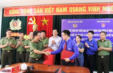 Phát động cuộc thi tìm hiểu 75 năm ngày truyền thống CAND Việt Nam