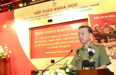 Lực lượng CAND giữ vững vai trò nòng cốt, xung kích bảo vệ an ninh Tổ quốc