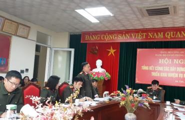 Đảng bộ cơ sở phòng Hậu cần tổng kết công tác xây dựng Đảng năm 2020