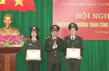 Cơ quan UBKT Đảng ủy Công an tỉnh triển khai công tác năm 2021