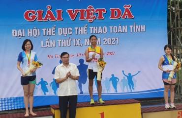 Công an tỉnh dành huy chương bạc Giải Việt dã toàn tỉnh năm 2021